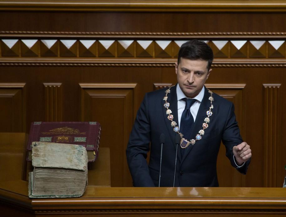 Інавгураційна промова Президента України Володимира Зеленського