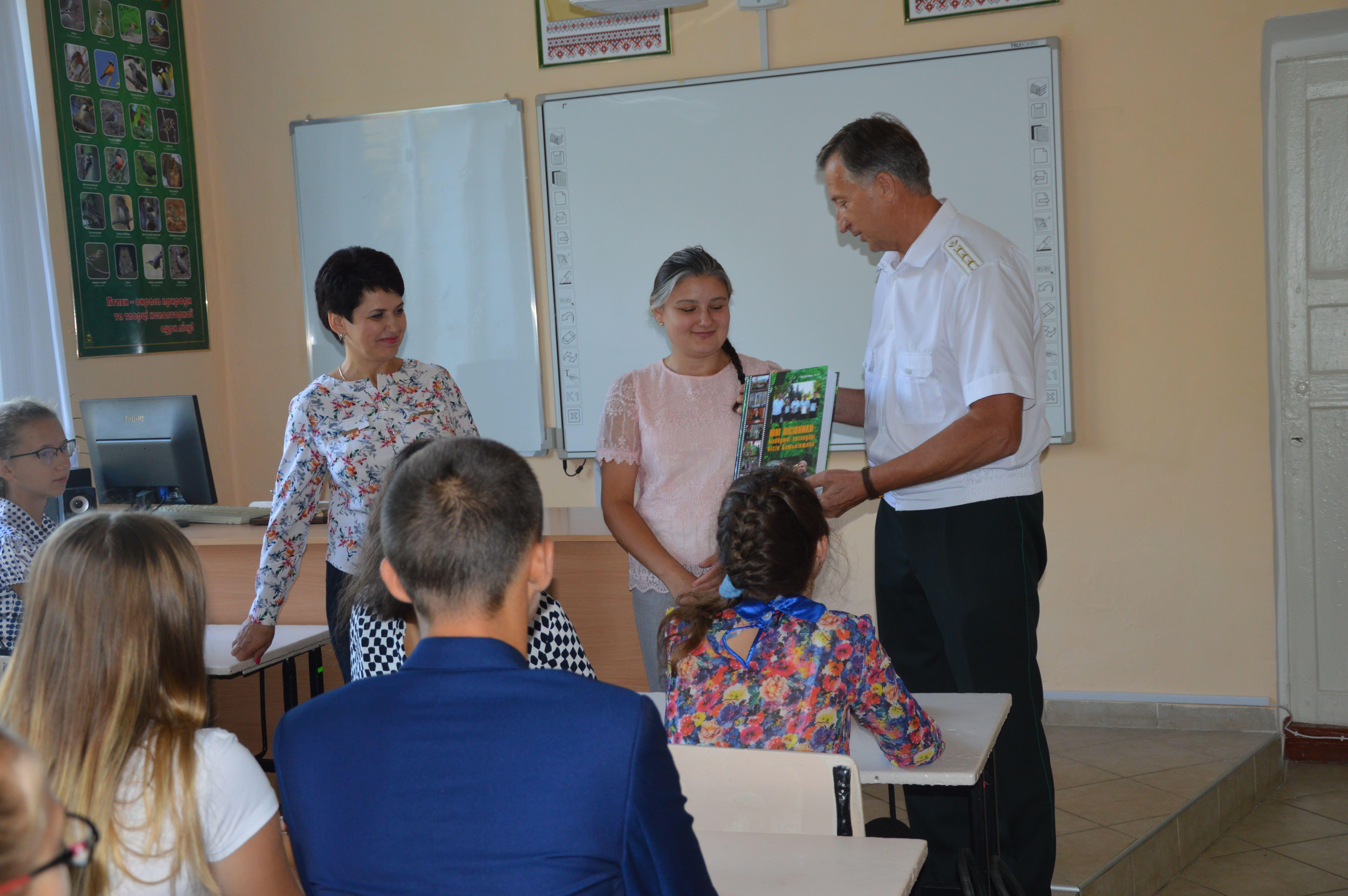 Лісівничий тиждень в закладах освіти Шепетівщини