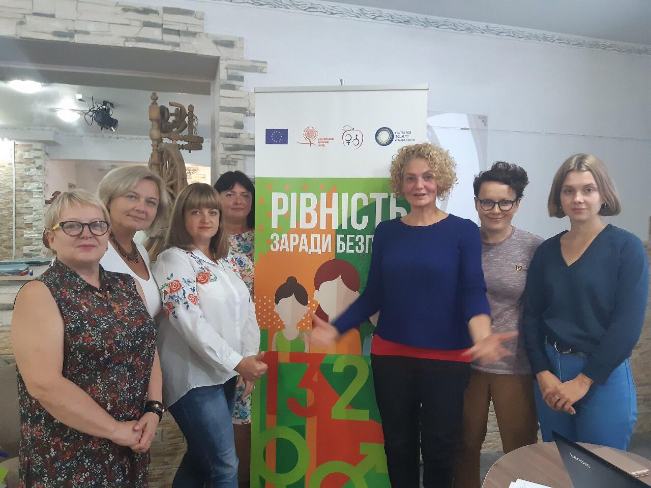 Представниці Хмельниччини взяли участь у всеукраїнському тренінгу  «Жінки в умовах конфлікту та їхня роль у відновленні миру»