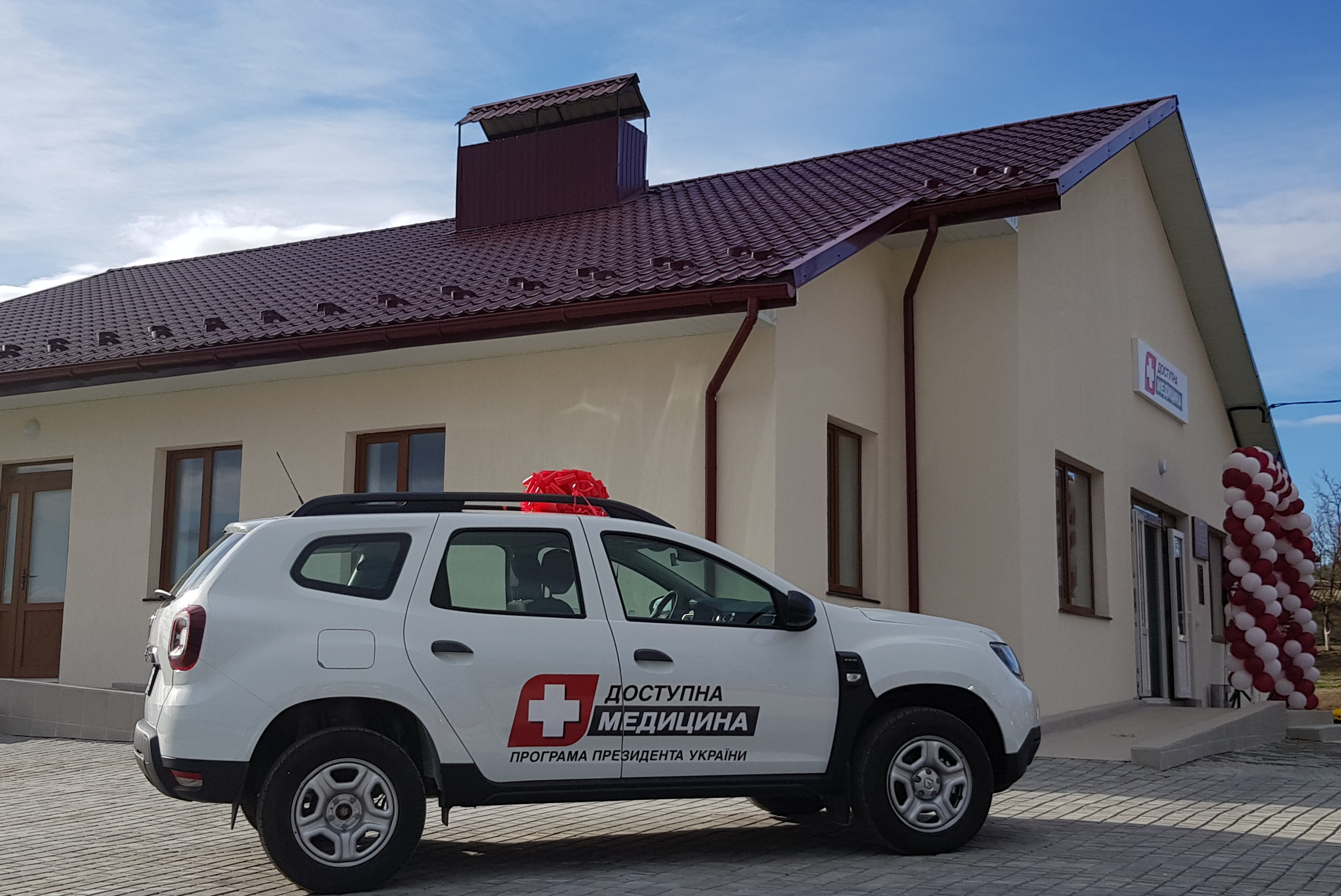 """Восьма амбулаторія, збудована за програмою """"Доступна медицина"""", відкрилася на Кам'янеччині"""