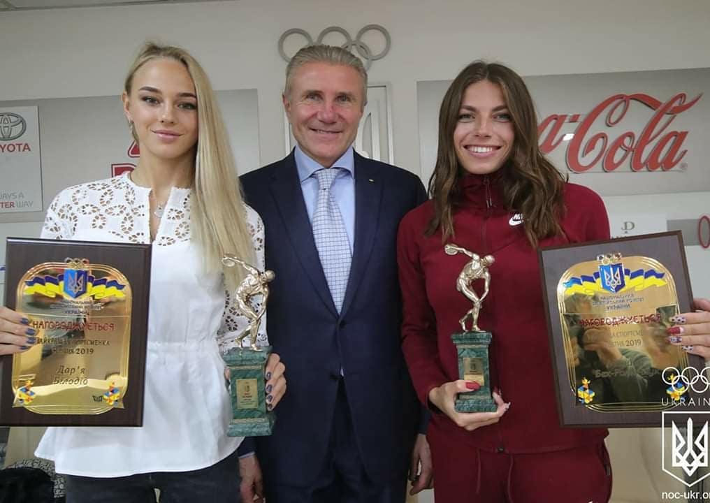 В Національному олімпійському комітеті України вручили нагороди найкращим спортсменам
