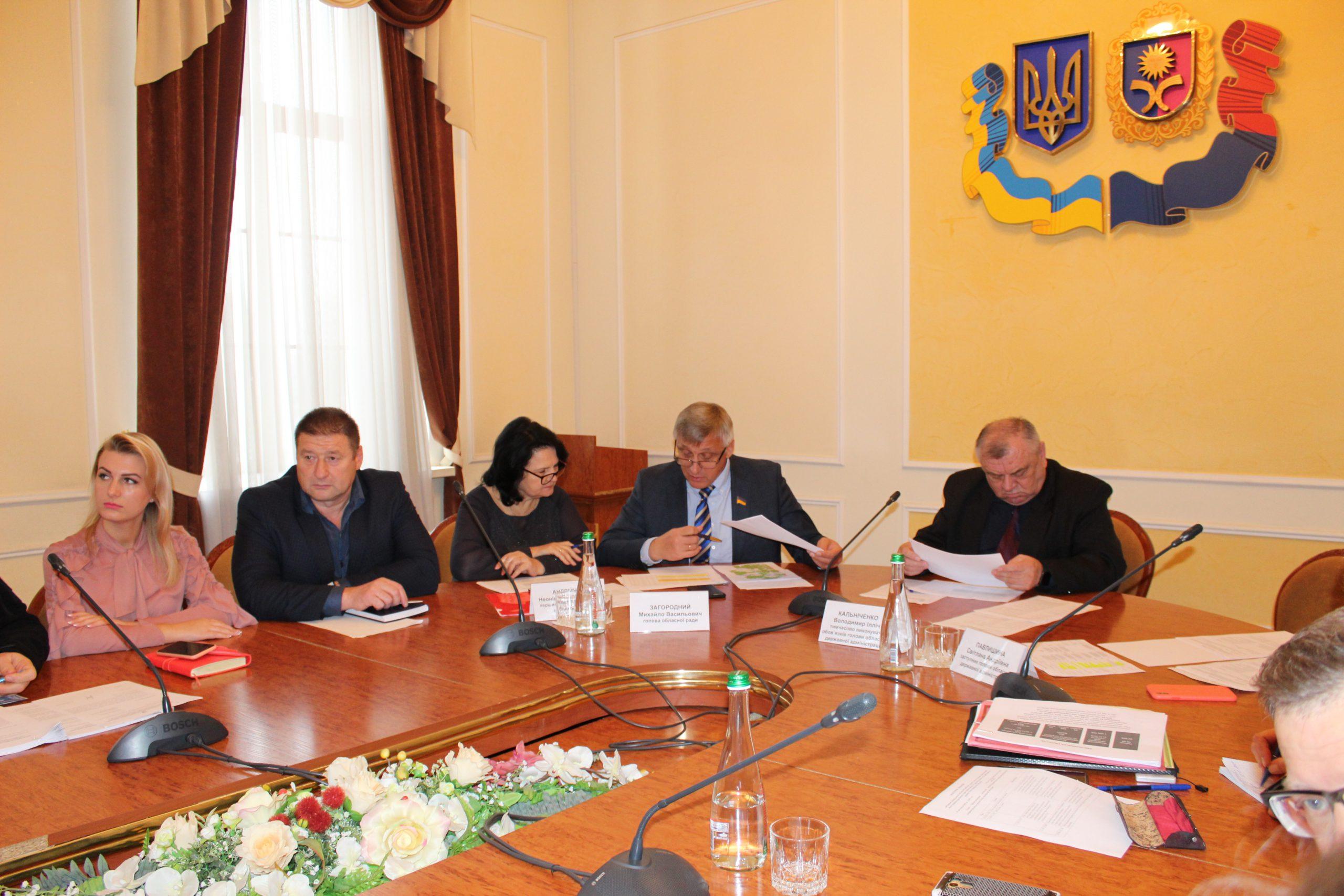 В облдержадміністрації обговорили пропозиції щодо внесення змін до перспективного плану формування ОТГ