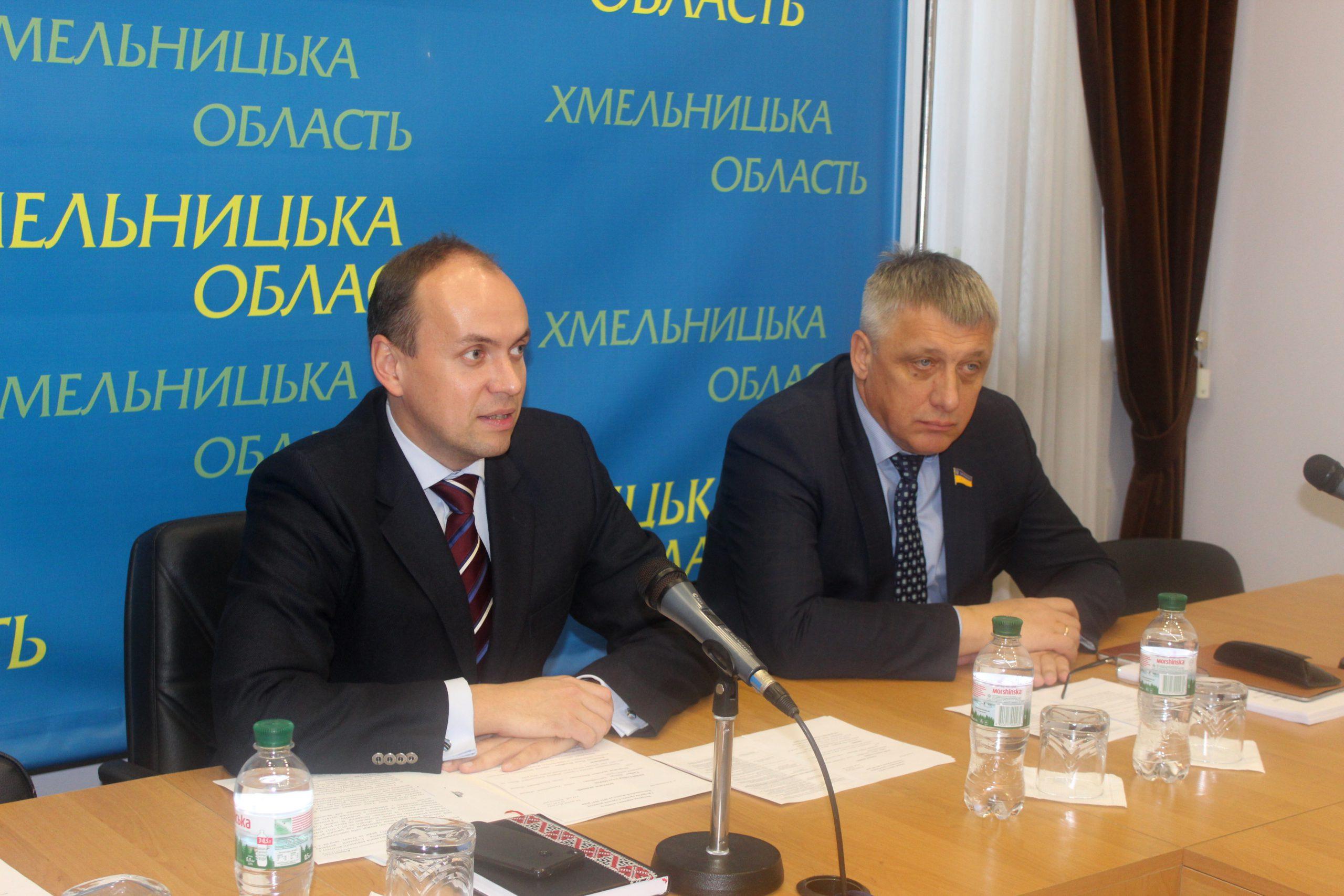 Відбулася презентація та обговорення проєктів Стратегії розвитку Хмельницької  області на 2021-2027 роки
