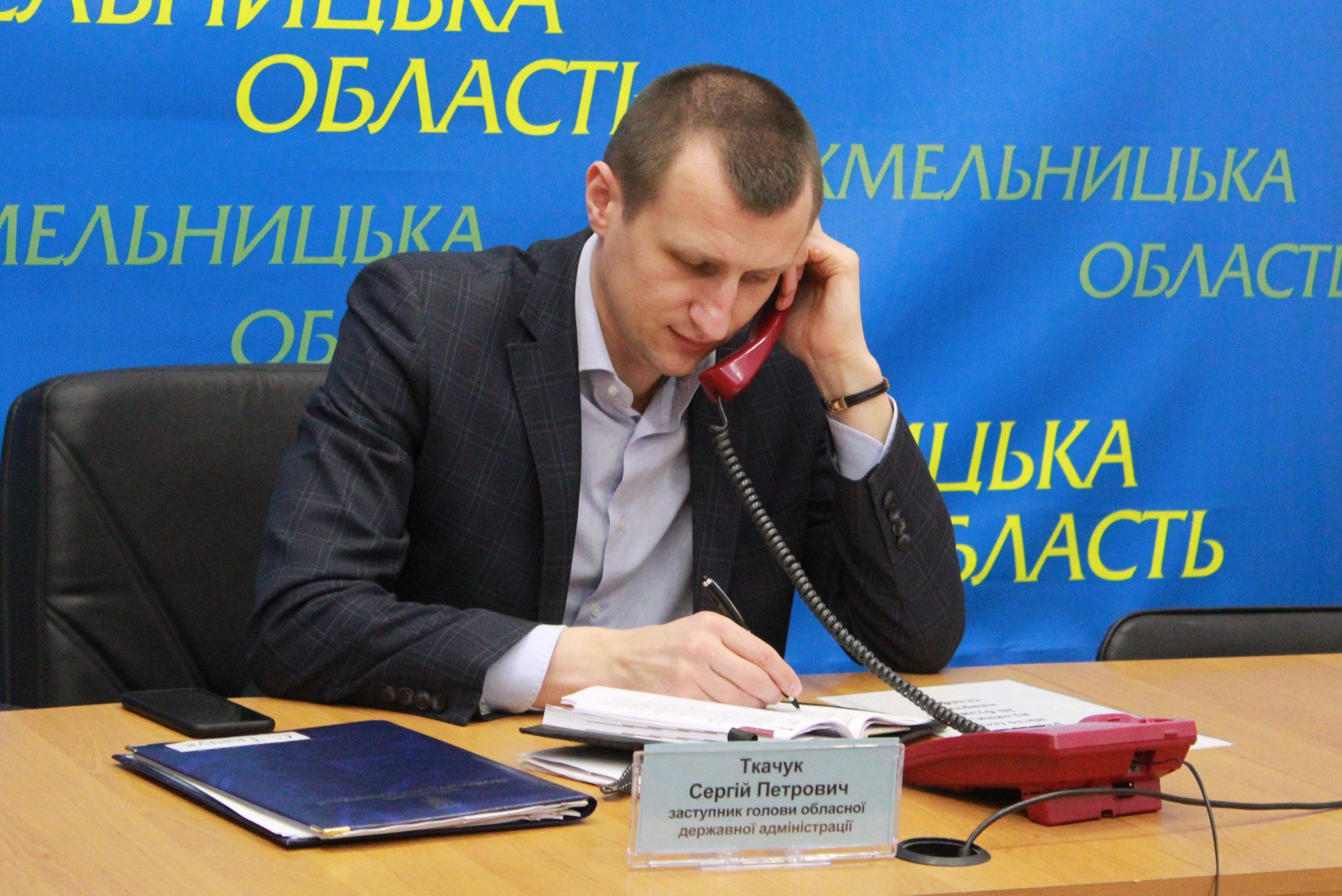 Сергій Ткачук відповів на питання краян