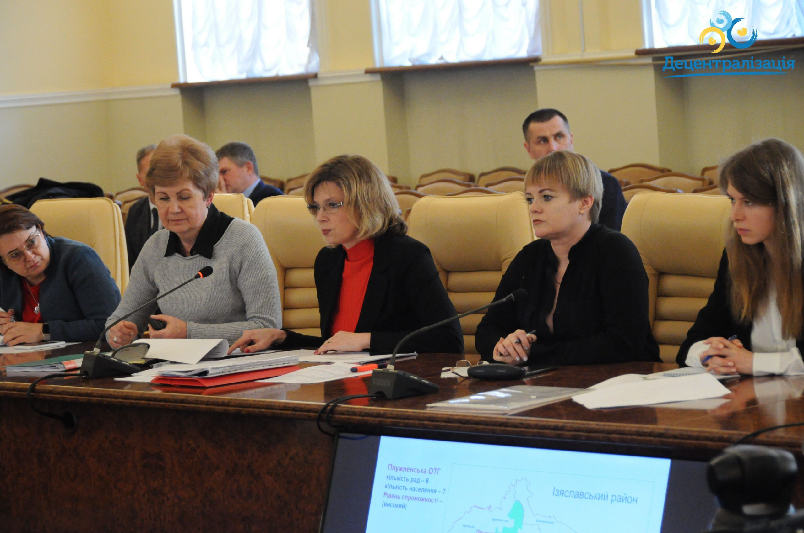 Представники Хмельниччини взяли участь у додаткових консультаціях зі створення перспективних планів