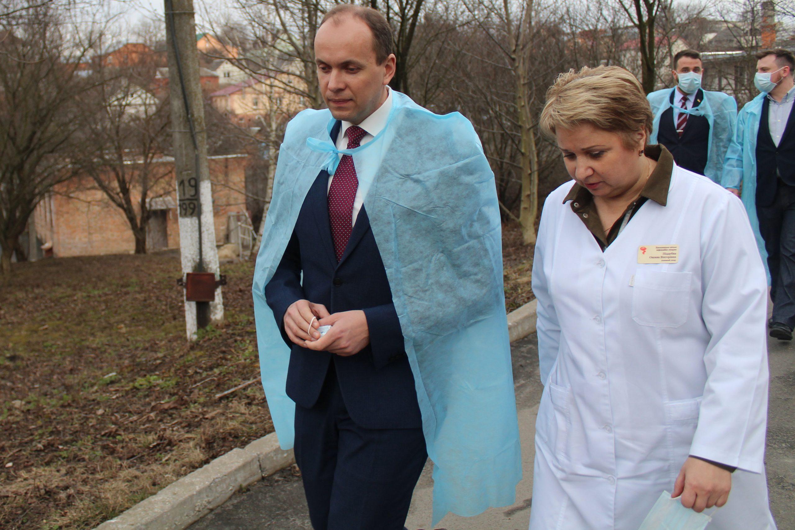 Дмитро Габінет проінспектував готовність Хмельницької інфекційної лікарні до прийому хворих