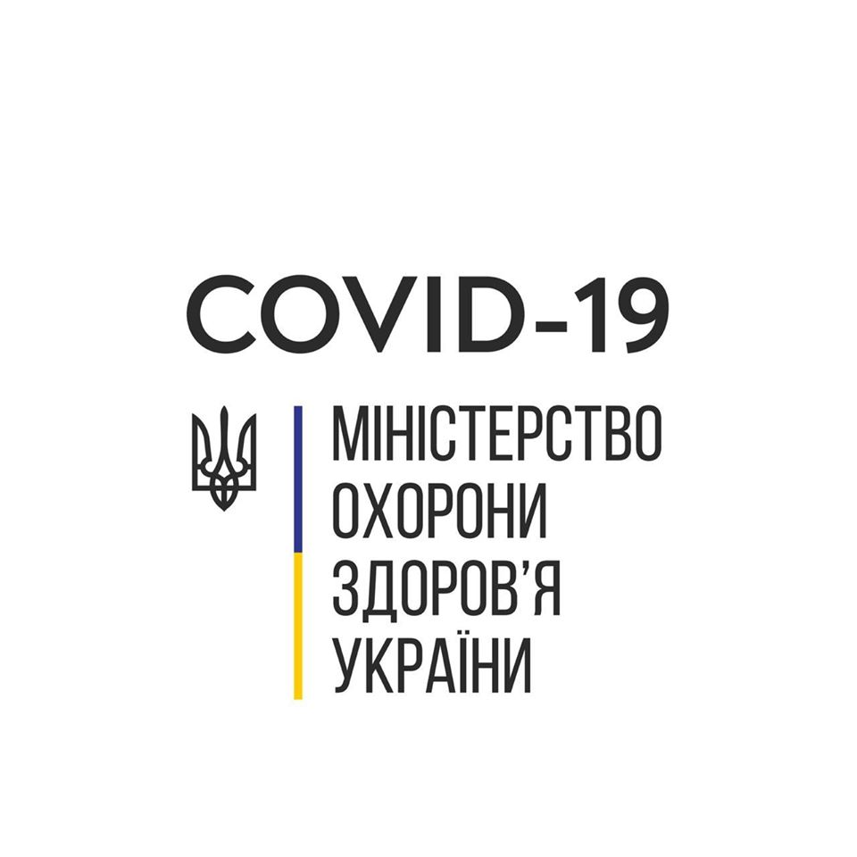 Щоденний брифінг головного санітарного лікаря України Віктора Ляшка