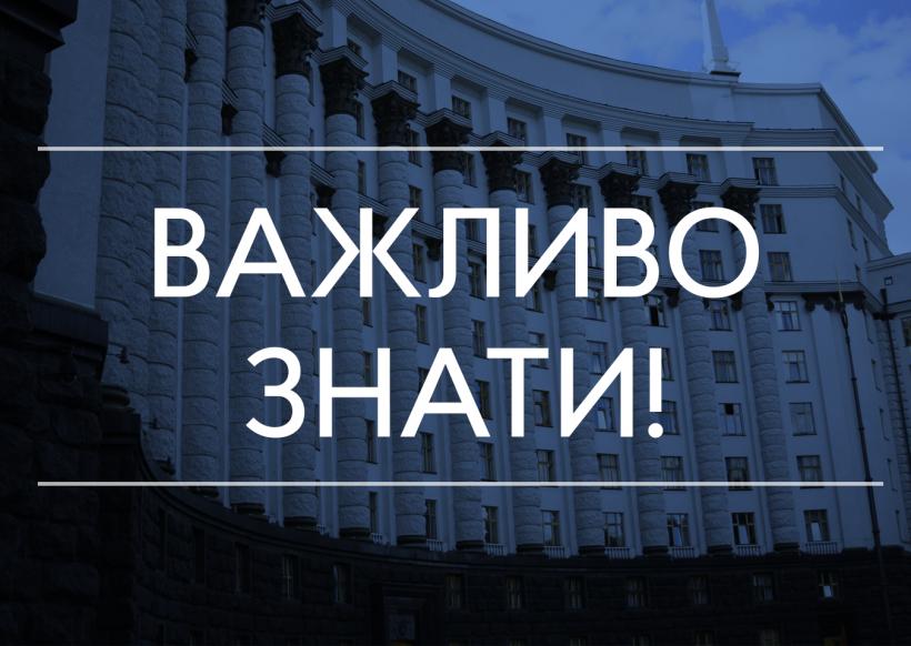 Денис Шмигаль: З 11 травня ми починаємо зняття перших карантинних обмежень