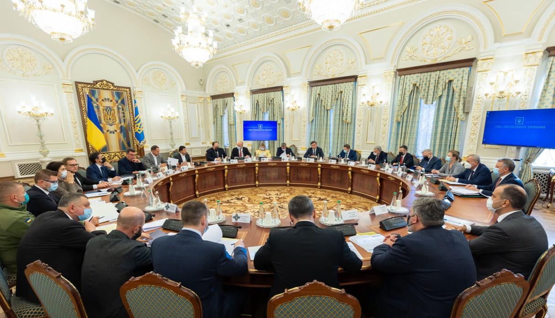 Володимир Зеленський провів засідання РНБО, на якому було розглянуто питання щодо старту опалювального сезону