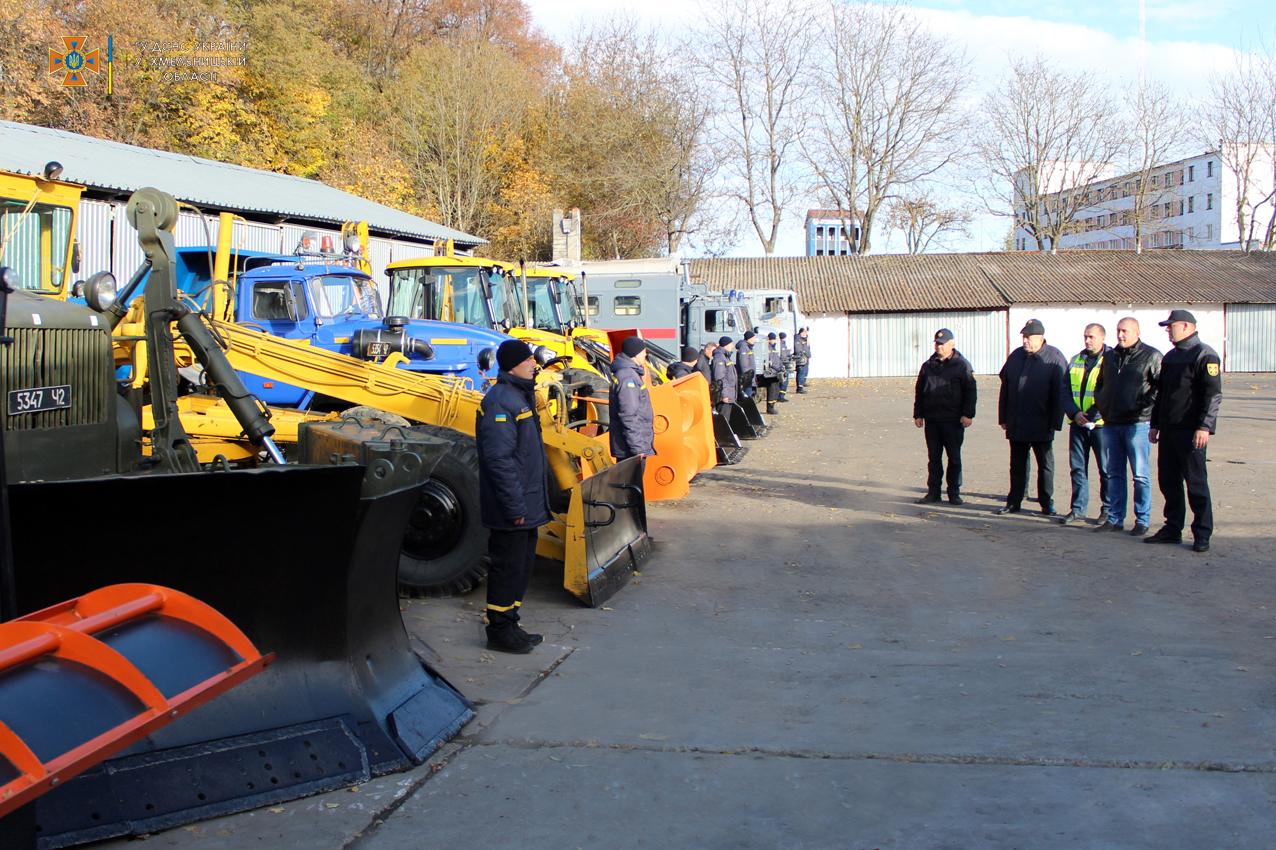 Рятувальники Хмельниччини перевірили готовність сил та засобів до реагування на ймовірні надзвичайні ситуації осінньо-зимового періоду